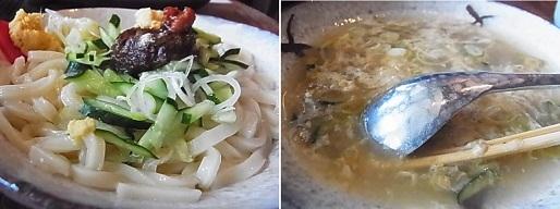 じゃじゃ麺3.jpg