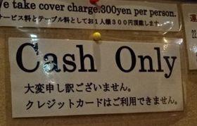 どなんち5.jpg