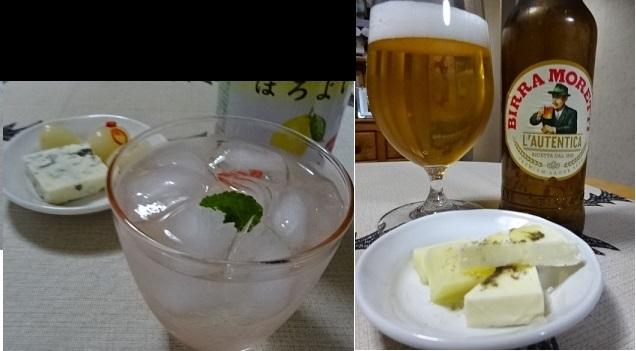 アルコール4.jpg