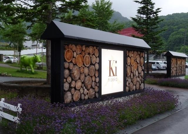 ニセコへ8.jpg