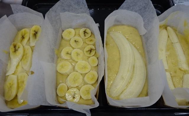 バナナ3.jpg