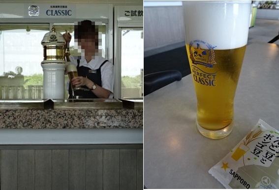ビール工場へ11.jpg
