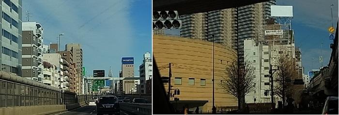 中央高速にのって都内4.jpg