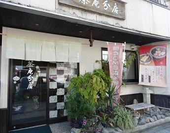仙山線12.jpg