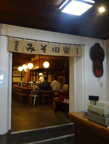 会津若松4.jpg