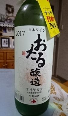 北海道産2.jpg