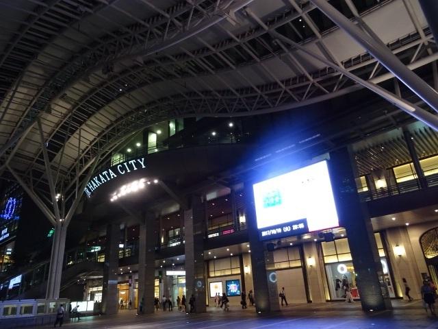 博多駅1.jpg