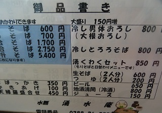 夏休みキャンプ9.jpg