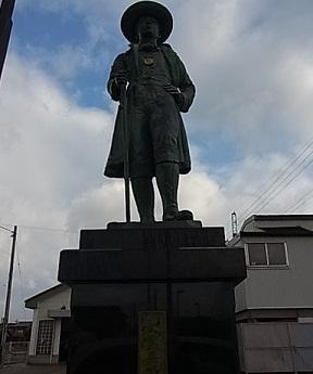 大黒屋光太夫.jpg