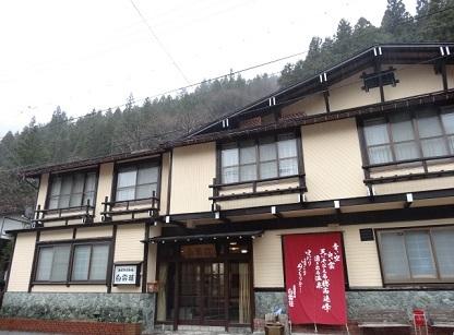 奥飛騨温泉郷へ5.jpg