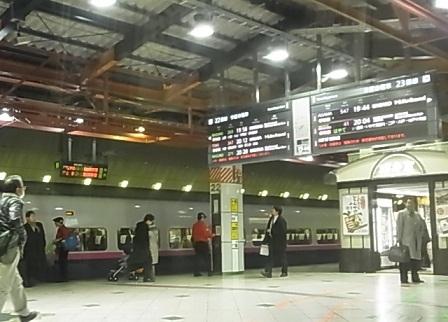 始まりは、長野から2.jpg