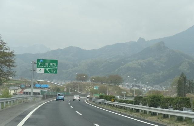 安養寺2.jpg