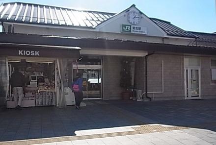 宮古駅1.jpg