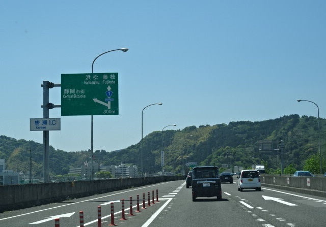 富士8.jpg