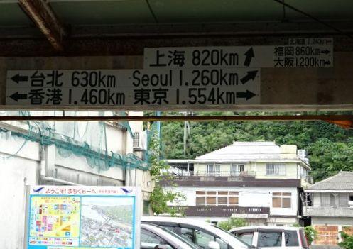 岬3.jpg