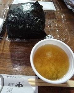新潟へ15.jpg