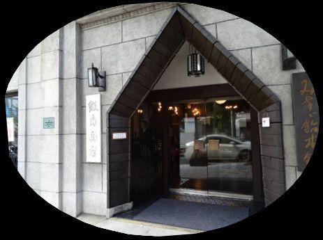 松本12.jpg