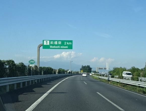 松本13.jpg