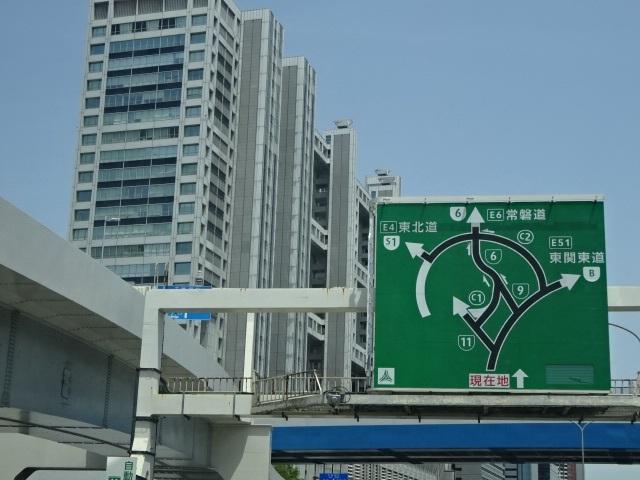 栃木へ2.jpg