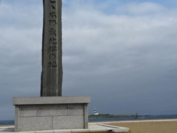 津軽海峡フェリー3.jpg