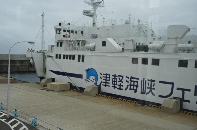 津軽海峡フェリー6.jpg