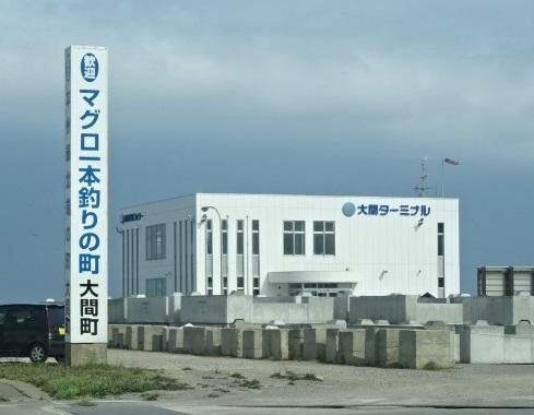 津軽海峡フェリー1.jpg