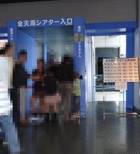 浜松市フラワーパーク14.jpg