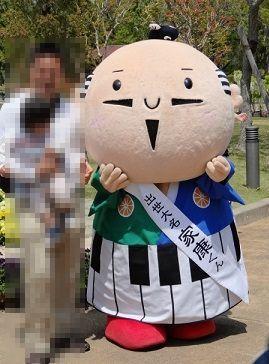 浜松市フラワーパーク9.jpg