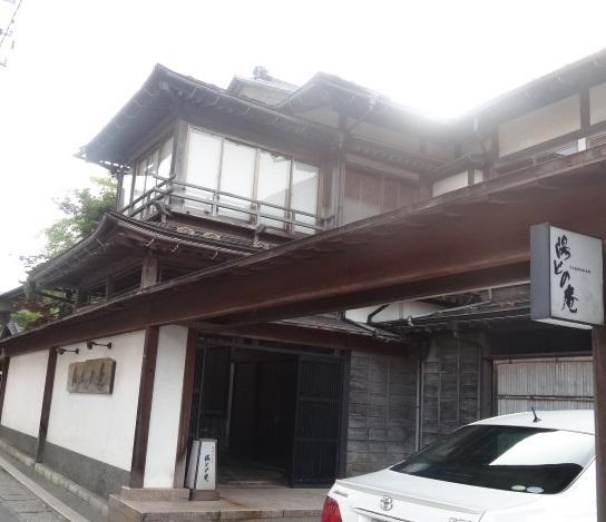 湯田川温泉3.jpg