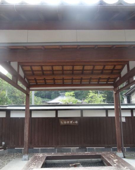 湯田川温泉4.jpg