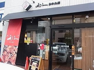 牛たん定食2.jpg