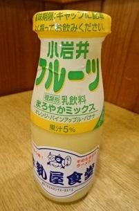 牛乳7.jpg