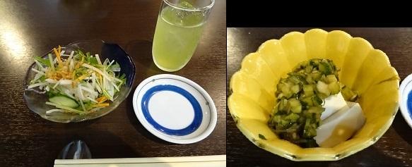 田丸家4.jpg