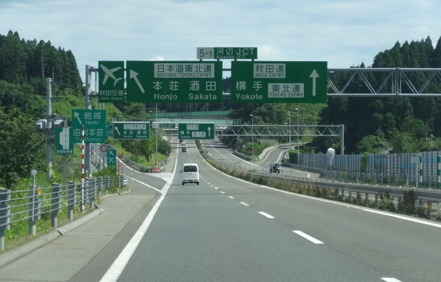 由利高原鉄道11.jpg