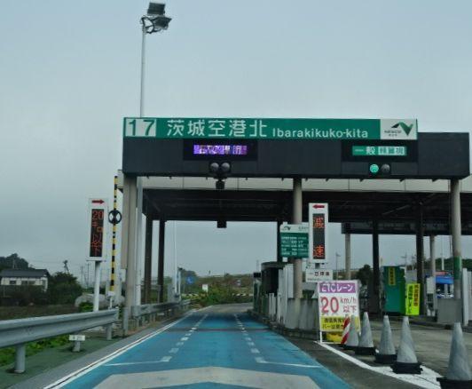 福岡へ2.jpg