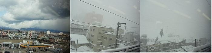 秋田6.jpg
