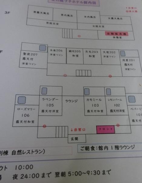 空8.jpg
