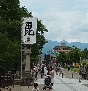 米沢1.jpg