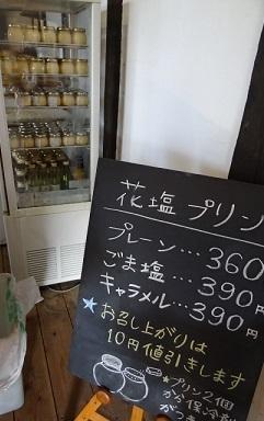 糸島10.jpg