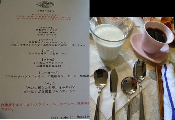 食事9.jpg