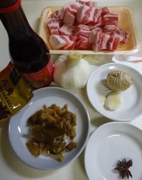 魯肉飯1.jpg