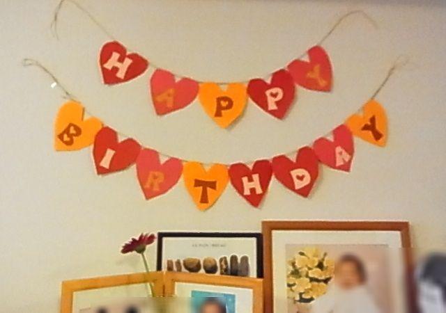 ベビ子BIRTHDAY PARTY1.jpg