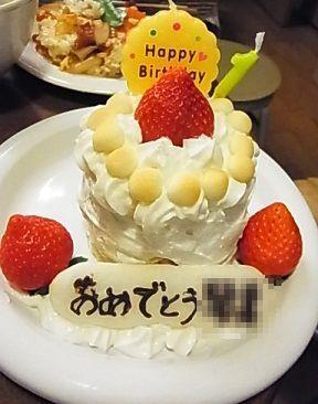 ベビ子BIRTHDAY PARTY3.jpg