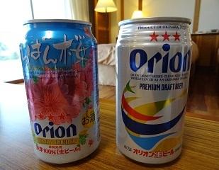 Orion5.jpg