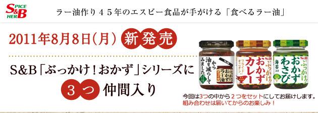 o_top01n3.jpg